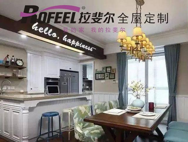 拉斐尔家具定制 | 超酷的140㎡美式住宅!