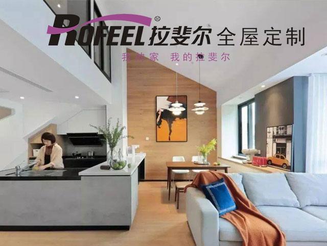 拉斐尔lovebet爱博体育app | 超好看的美式公寓,快看看!