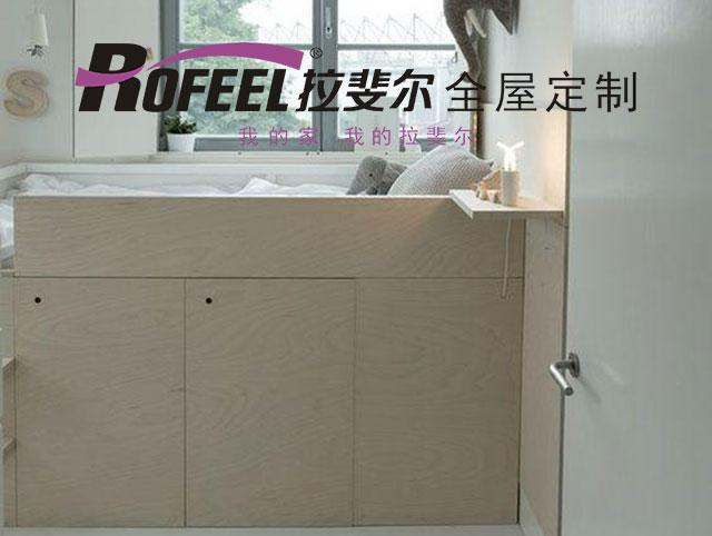 拉斐尔家具定制 | 床加高1m,物品收纳不在话下!