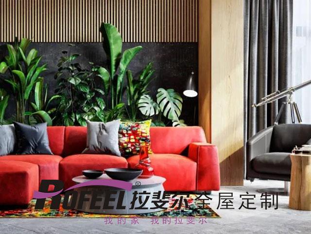 拉斐尔全屋定制   中国红演绎别样的风情