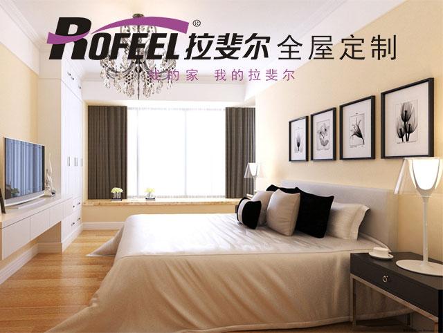 拉斐尔lovebet爱博体育app   卧室风水讲究,必看!