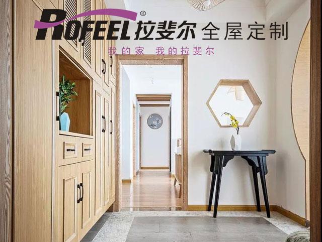 拉斐尔家具 | 超雅致的中式设计,不看别后悔哟!