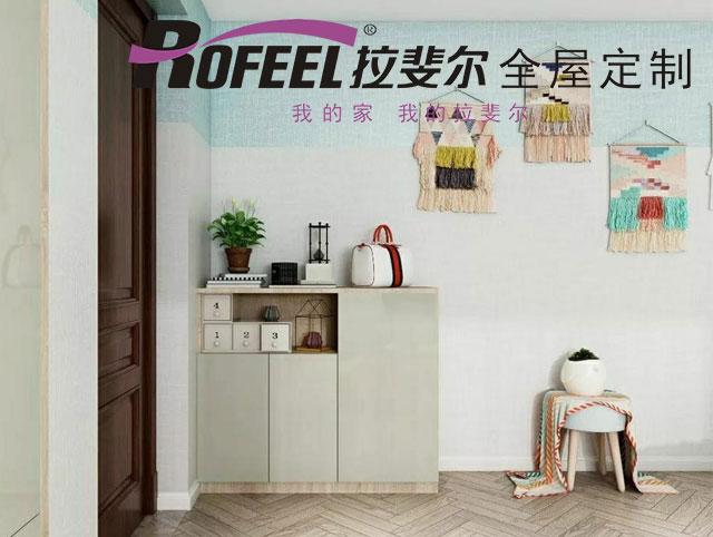 拉斐尔lovebet爱博体育app | 鞋柜千万不能这样放!